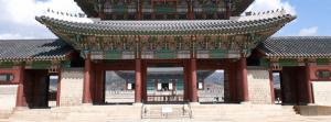 excursiereis zuid korea