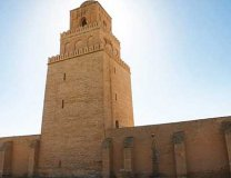 amiftheater tunesie