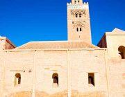 Marokko excursie